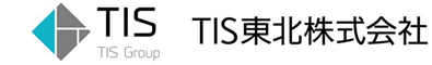 TIS東北株式会社